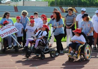 Εθελοντές Κοινωνικής Πρόνοιας του Ε.Ε.Σ.υποστηρίζουν άτομα με ειδικές ανάγκες - Ελληνικός Ερυθρός Σταυρός – Τομέας Κοινωνικής Πρόνοιας – Υπηρεσία Εθελοντών