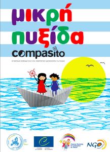 compassitophoto