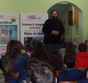 Επίσκεψη στο Φάρο και στο 3ο Διαπολιτισμικό Δημοτικό Σχολείο Μενεμένης_1