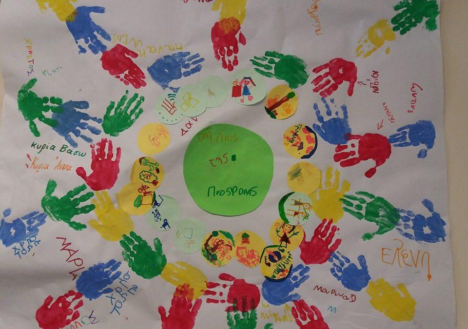 Το συμβόλαιο του Εθελοντισμού στο 33ο Nηπιαγωγείο Ευόσμου