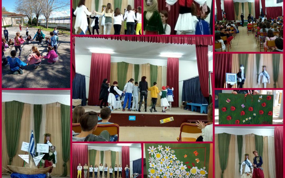 Το Δημοτικό Σχολείο Τερψιθέας επισκέφτηκε το Ειδικό Σχολείο Λάρισας