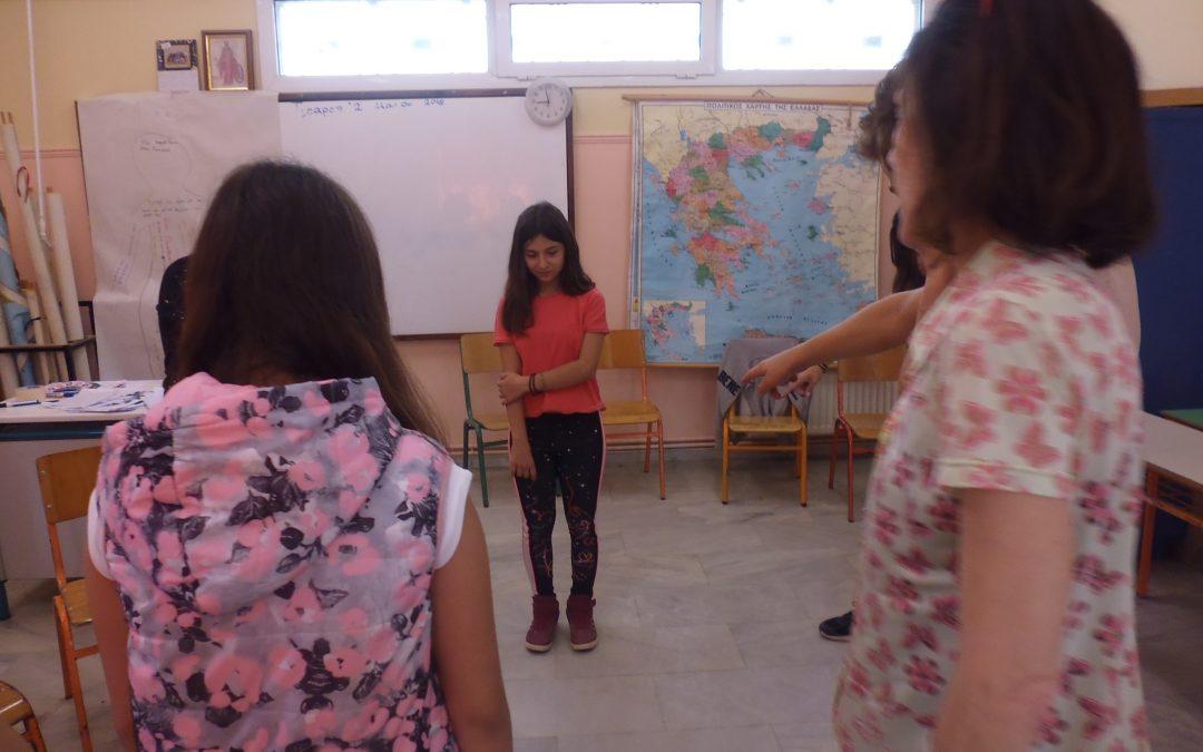 To 18ο ΔΣ Ευόσμου ευαισθητοποιείται σε θέματα προσφύγων
