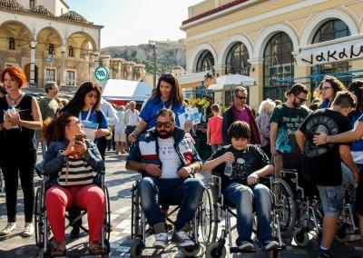 «Εθελοντές συμμετέχουν στο βιωματικό πρόγραμμα προσομοίωσης αναπηρίας, «Δράση στους Δρόμους» του Σ.Κ.Ε.Π.» - Σ.Κ.Ε.Π. – Σύνδεσμος Κοινωνικής Ευθύνης για Παιδιά και Νέους