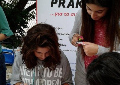 Συμμετοχή εθελοντών της ΜΚΟ PRAKSIS σε θεματική εκδήλωση