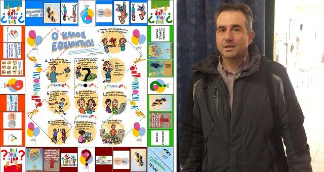 «Ο καλός εθελοντής»: Επιτραπέζιο από τη Μαγνησία σε όλη την Ελλάδα