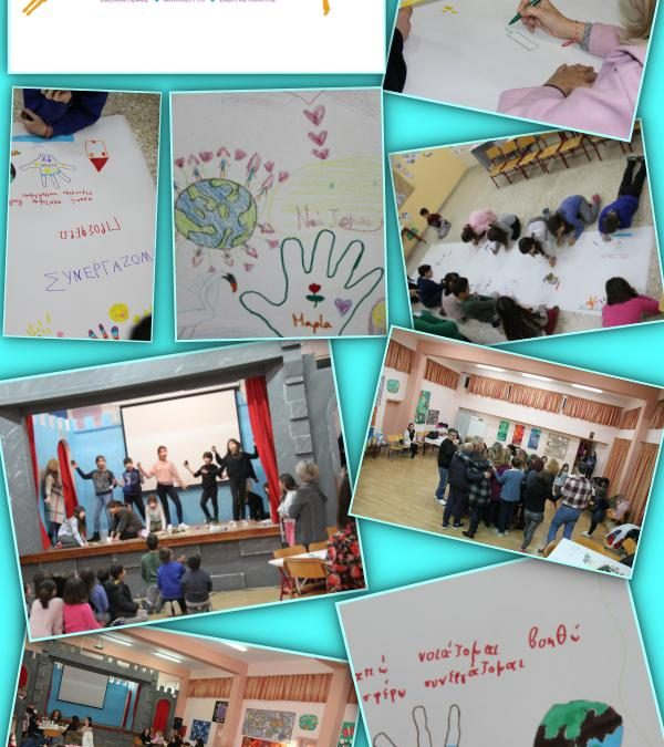 Το 2ο Δημοτικό Σχολείο Κερατέας κάνει τον Εθελοντισμό στάση ζωής