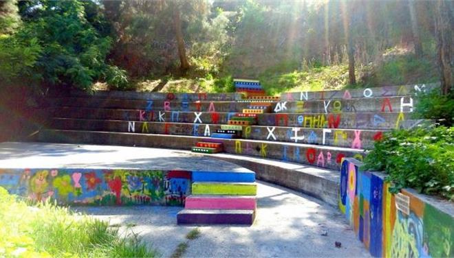Σέρρες: Μικροί μαθητές «νοιάστηκαν και έδρασαν» για το θεατράκι της γειτονιάς