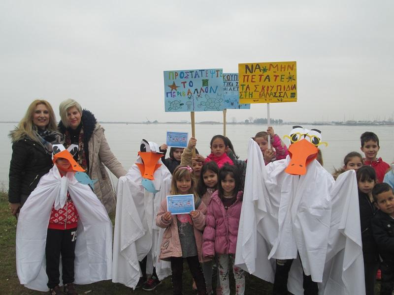 Το Δημοτικό Σχολείο Νέας Καρυάς καθαρίζει τις ακτές του!