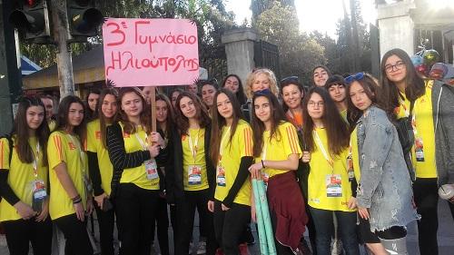 Μα εμένα με Νοιάζει και Δρω.. Οι Εθελοντές του 3ου Γυμνάσιου Ηλιούπολης στον 8ο Ημιμαραθώνιο Αθήνας.