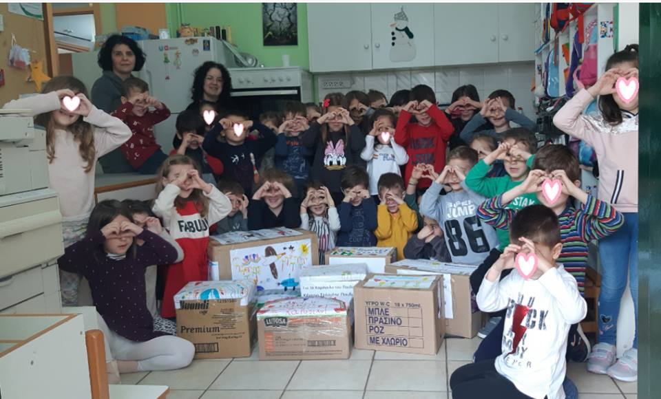 29ο Νηπιαγωγείο Σερρών-Συγκέντρωση ειδών για το χαμόγελο του παιδιού