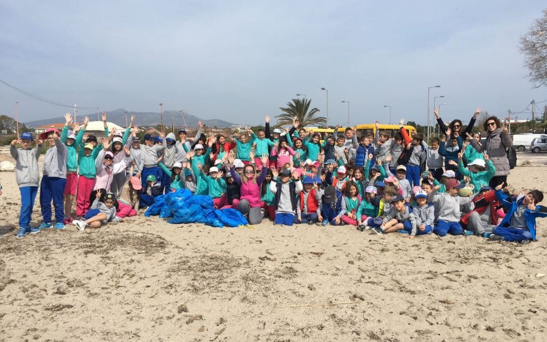 Το Δημοτικό Σχολείο της Νέας Γενιάς Ζηρίδη προστατεύει το περιβάλλον