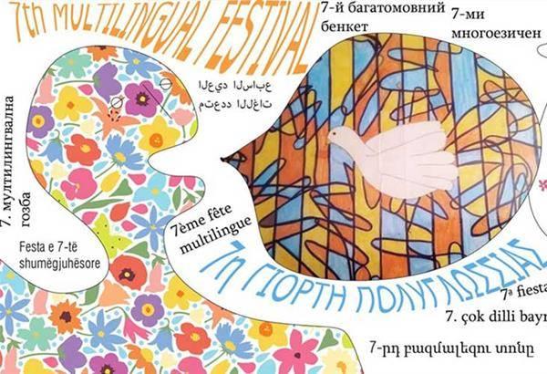 7η Γιορτή Πολυγλωσσίας στη Θεσσαλονίκη