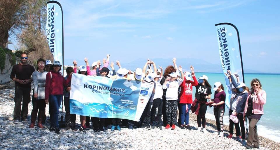 Το 2ο Δημοτικό Σχολείο Ακράτας 'βάζει τα δυνατά του' για το περιβάλλον.