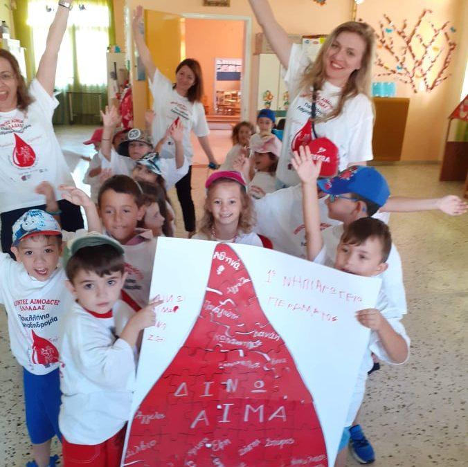 Συμμετοχή στην πανελλήνια Λαμπαδηδρομία: Γίνε εθελοντής αιμοδότης