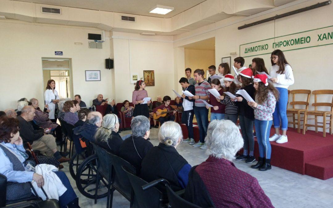 Χριστούγεννα με τους ηλικιωμένους του Δημοτικού Γηροκομείου Χανίων